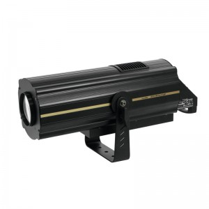 Eurolite LED SL-160 Search Light